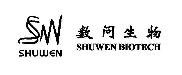 Shuwen Biotech